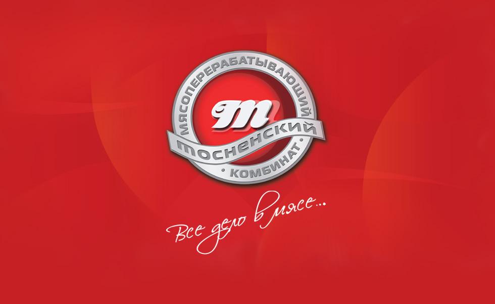 Компания «МПК Тосненский»